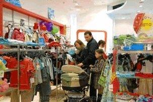 Бизнес план магазина детской одежды 1